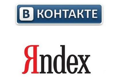 Яндекс, ВКонтакте и Mail.Ru станут государственно значимыми